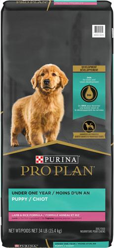 Purina Pro Plan Puppy Lamb & Rice